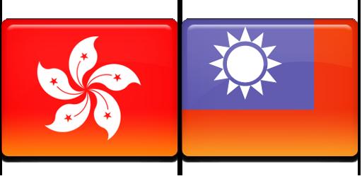 Green Pasture Asia - Flag of Hong Kong and Taiwan